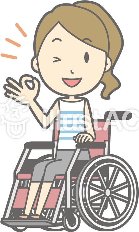 ポニー主婦g-車椅子オッケー-全身のイラスト