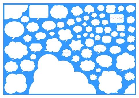 Clouds / balloon set