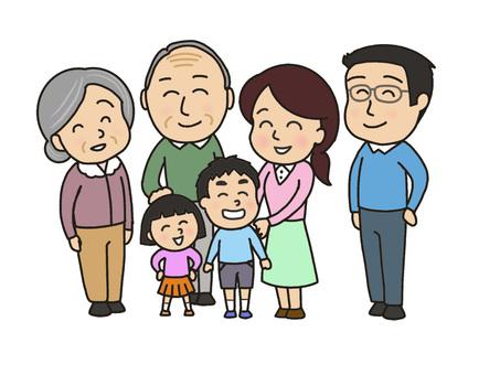 Three generations, six people, family