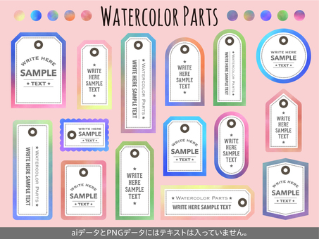 Water color parts 01