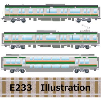 Commuter train E233 series Tokaido line illustration