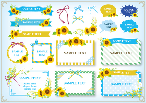 Sunflower frame set 1