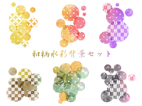 Japanese pattern water color background set ver 09