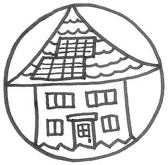 Solar panel house house