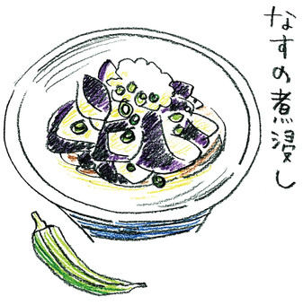 Boiled eggplant with eggplant