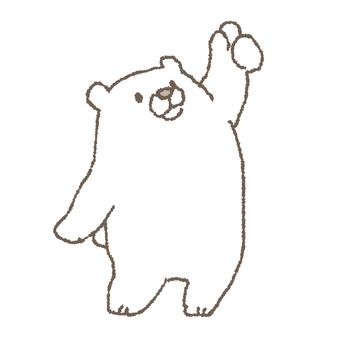 위를 가리키는 북극 곰