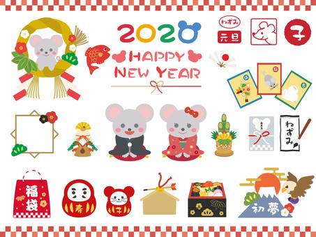 2020兒童年插圖素材合集2
