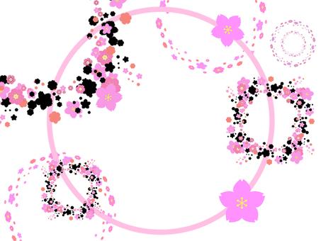 Cherry ripple