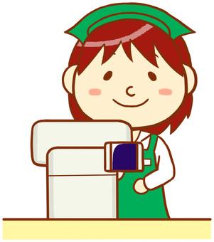 Register (green apron)