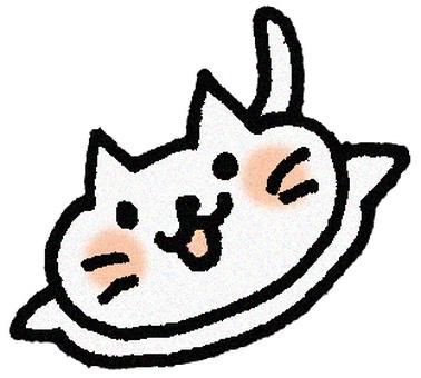 Upper cat