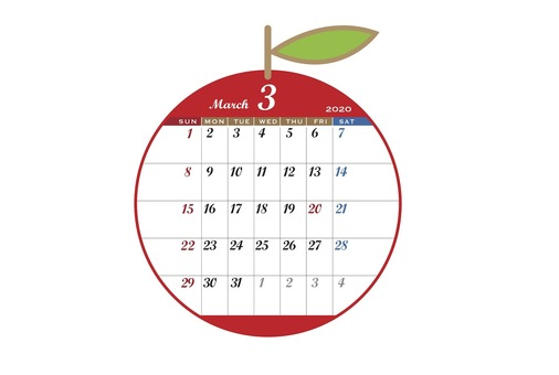 2020 Calendar apple red March