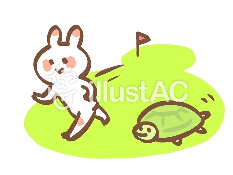 ウサギと亀 スタートのイラスト