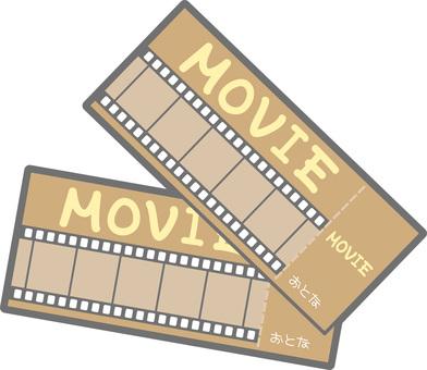 Movie ticket (adult)