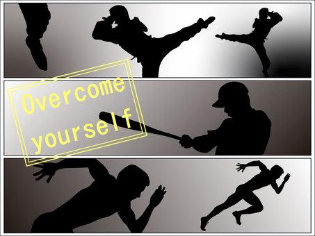 Sports silhouette 3 steps