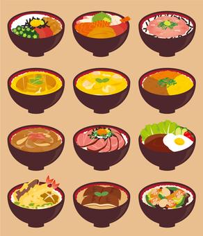 다양한 덮밥