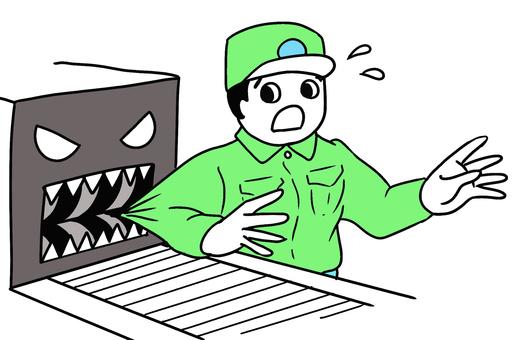 Entanglement accident Green uniform