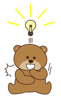 Bear I understand that I understand
