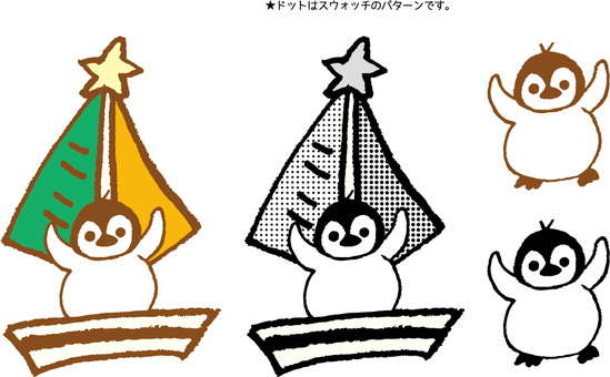 Penguin sailboat set
