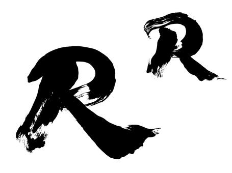 """강력한 """"R"""""""