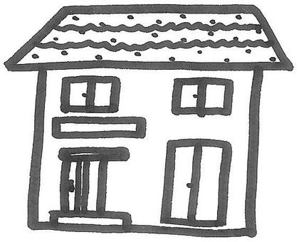 家 house
