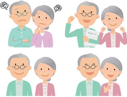 701216. Senior couple, set 2