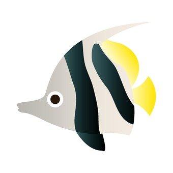 Fish (Navy)