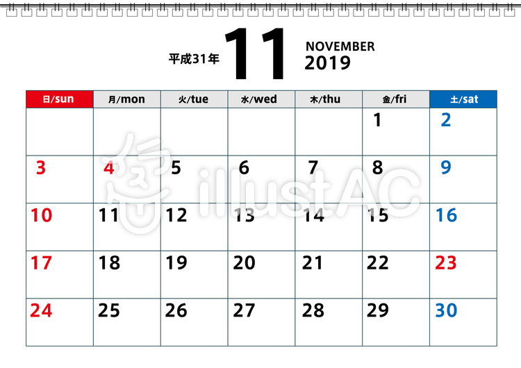 2019年平成31年11月カレンダーイラスト No 1411687無料イラストなら