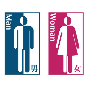 106 - Men and women's rest room sign