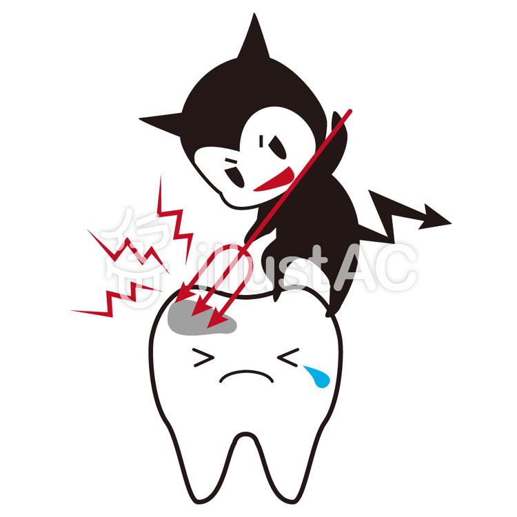 虫歯菌と虫歯イラスト No 1082863無料イラストならイラストac