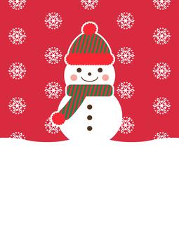 Background - Snow Dalma 07