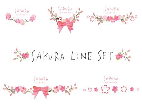 벚꽃 라인 세트 ver02