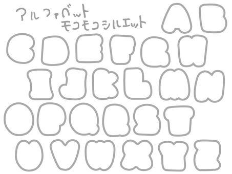 字母表2的Mokomoko剪影
