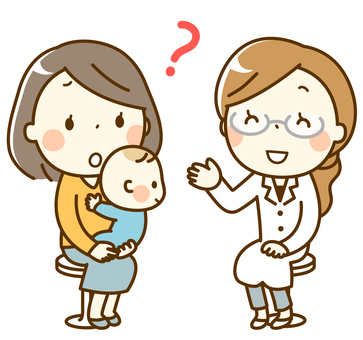 Infant examination question