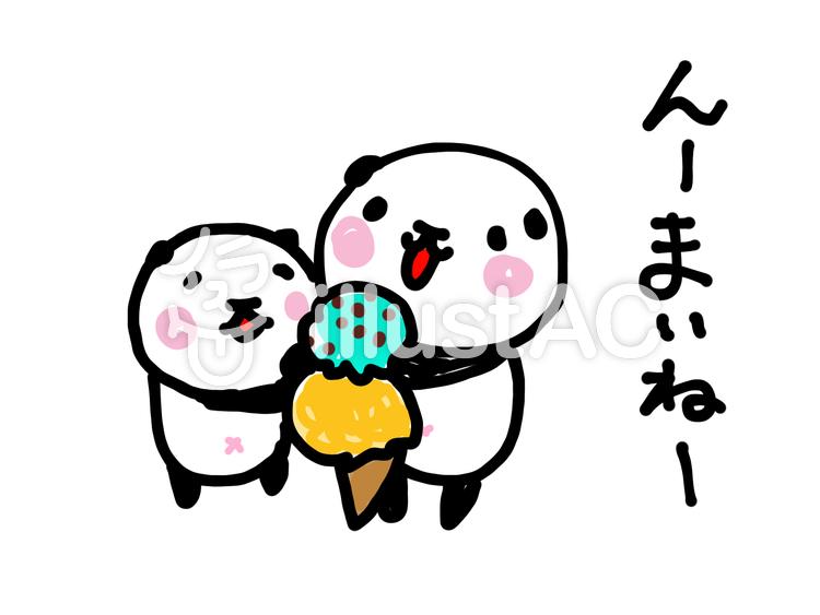 アイスを食べるパンダのイラスト