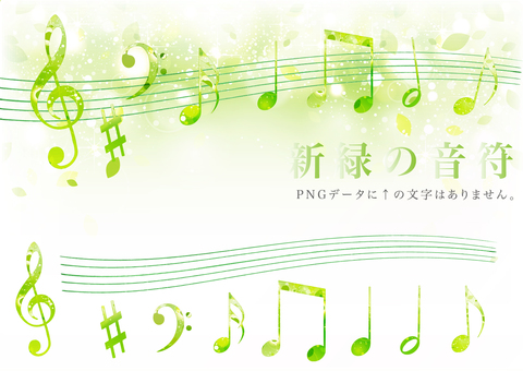 New green note that may be used for music festival