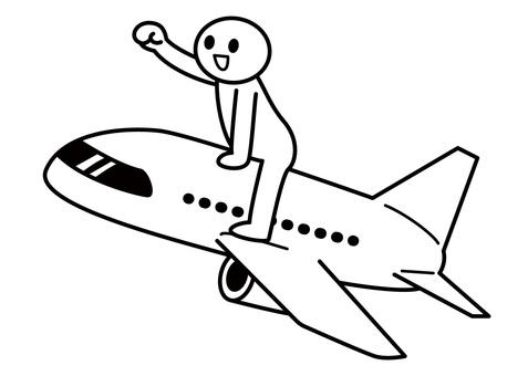 棒人間-飛行機で出発