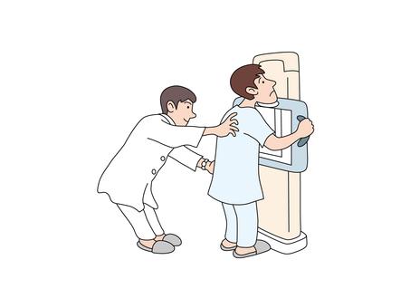 X-ray engineer