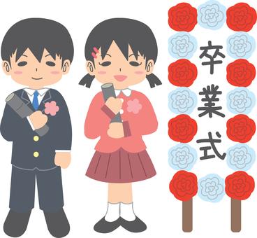 【Event】 Graduation ceremony elementary school student