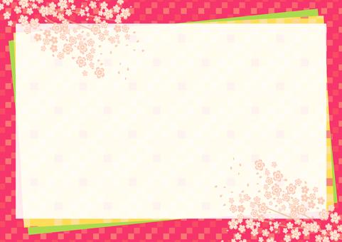 Cherry frame 13