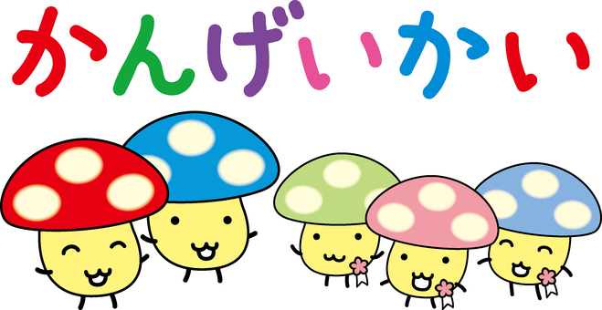 Mushroom welcome party