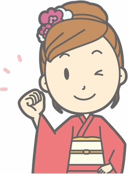 Kimono Female a - Guts Wink - Bust