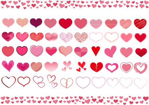 Corazón No. 1