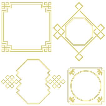 China Frame Set 5