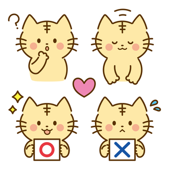 Cute tabby cat set with 4 poses