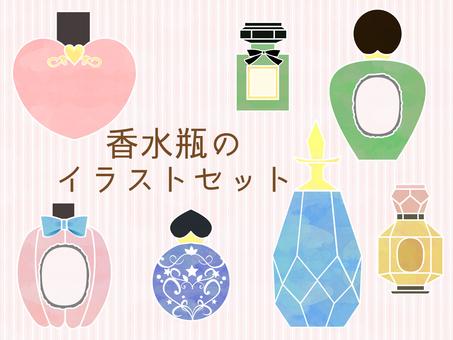 Perfume bottle illustration set