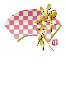 Template _ New Year's cards _ Hakuharu 05