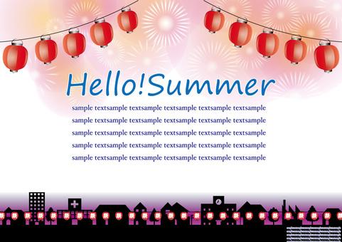 Hello!Summer.