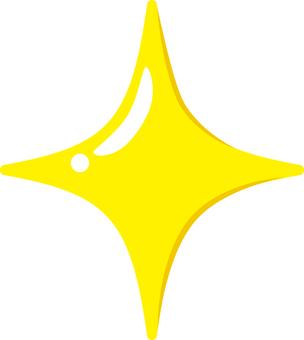 黄色いキラキラマーク