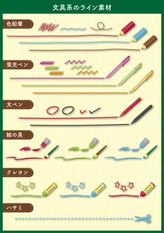 Line stationery