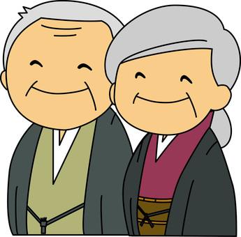 Elder couple (Kimono) [56]